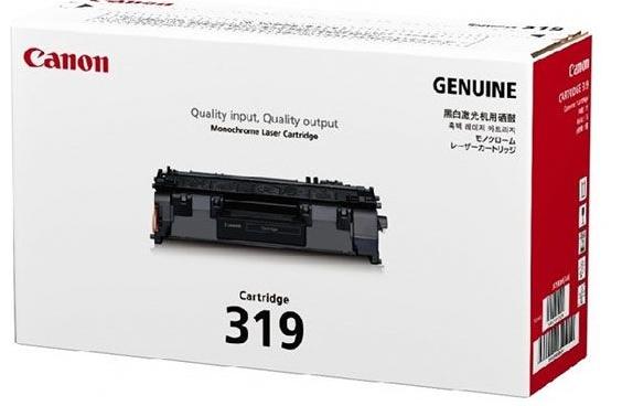 Hộp-mực-cartridge-Estar-Q2610A.png